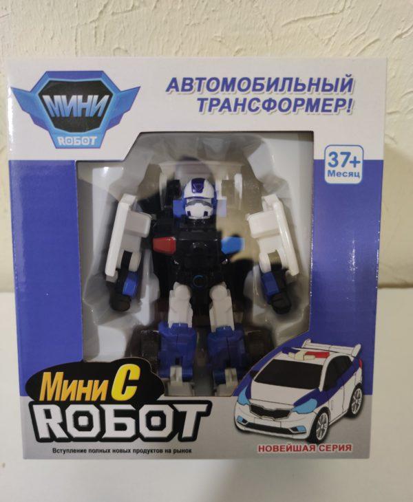 ROBOT 338С